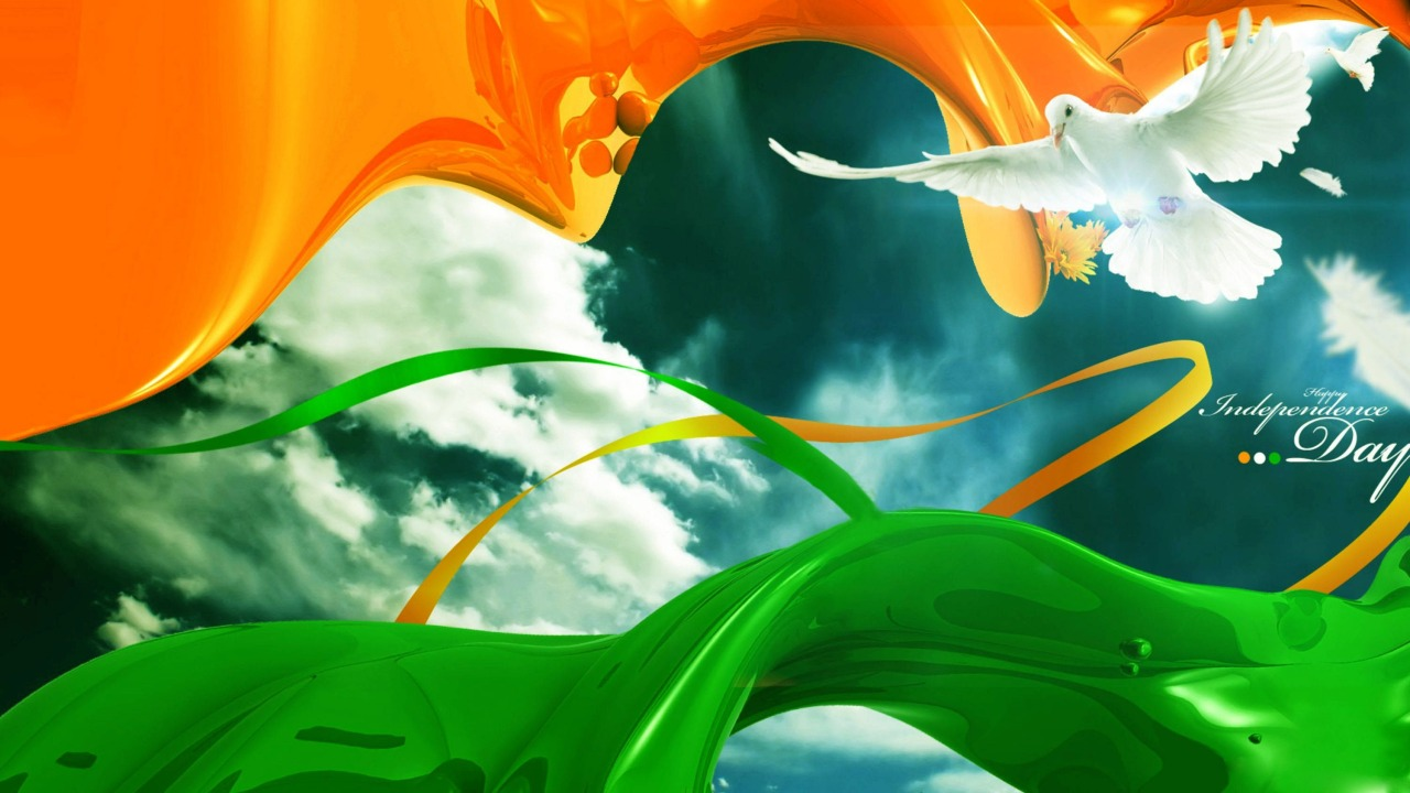 71st-Independence-Day-2017