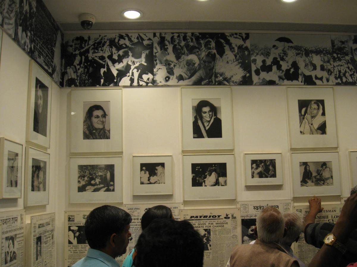 Delhi - Indira Gandhi Residence - P3