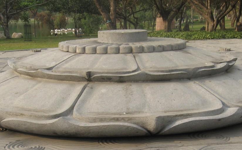 Delhi – Vir Bhumi –P8